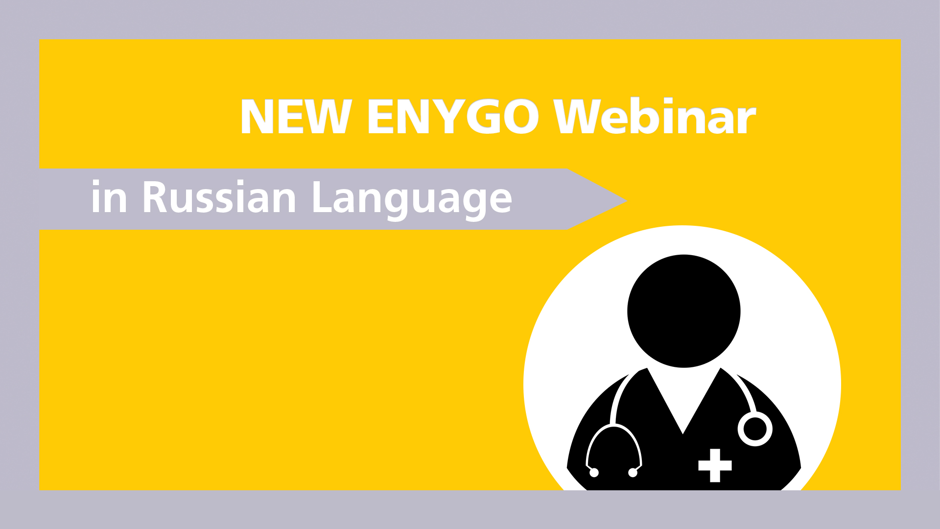 ENYGO_Webinars_in_Russian_for_Web_FINAL